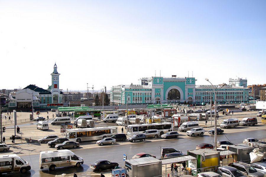 Город новосибирск работа ру