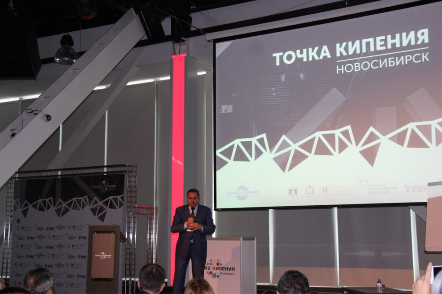 Новосибирский Академпарк будет развивать высокотехнологичные компании вместе с АСИ