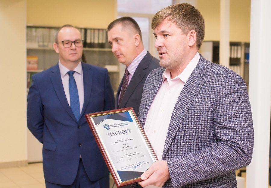 «Иркутскэнерго» получило паспорт готовности кзиме 2017-2018 годов