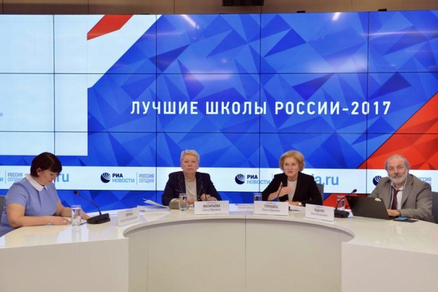 4 омские школы стали одними из наилучших в РФ
