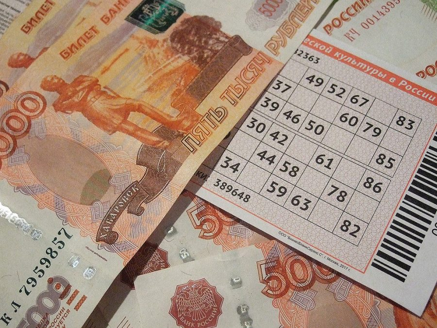 Новосибирец купил лотерейный билет и одержал победу квартиру