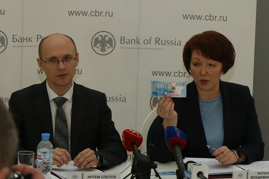 Банкоматы подготавливают кприему купюр номиналом 200 и2000 руб. — Немного терпения
