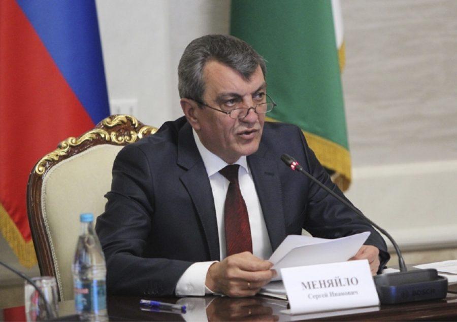 США опубликовали «Кремлевский список» кзакону осанкциях