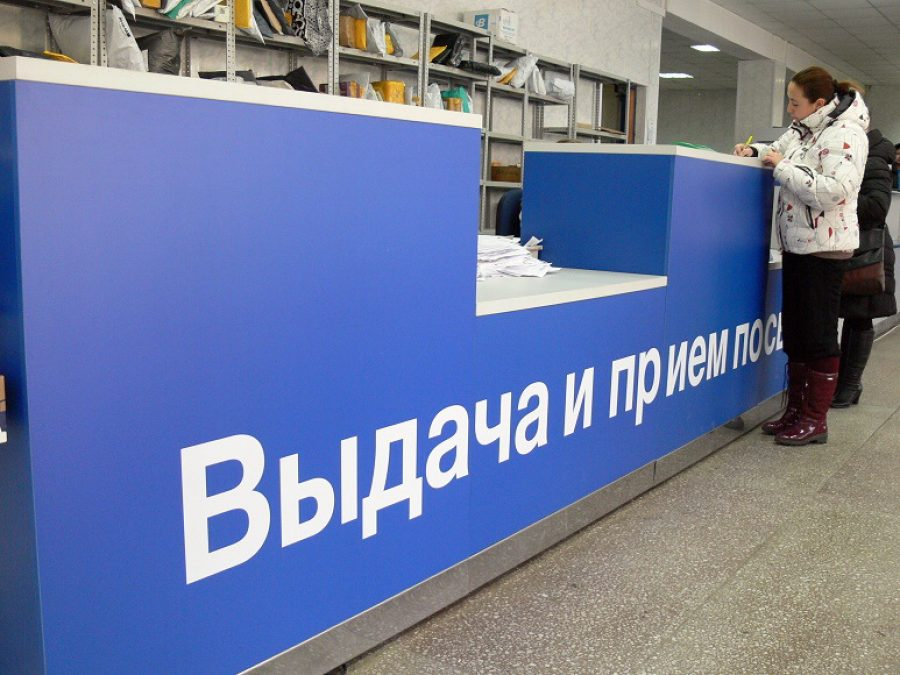 «Белпочта» со2апреля поднимает тарифы нанекоторые услуги