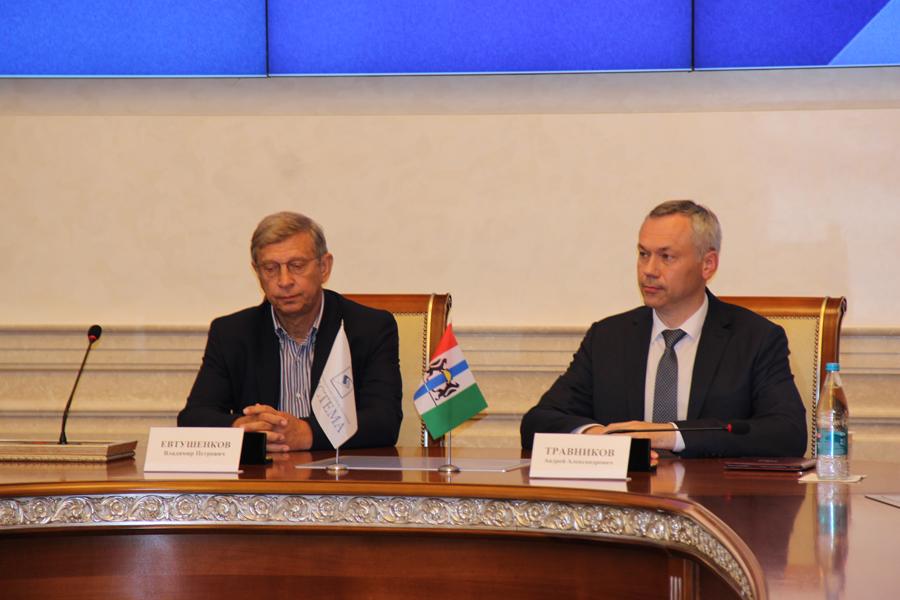 Андрей Травников иАФК «Система» договорились развивать медицину, строительство иторговлю