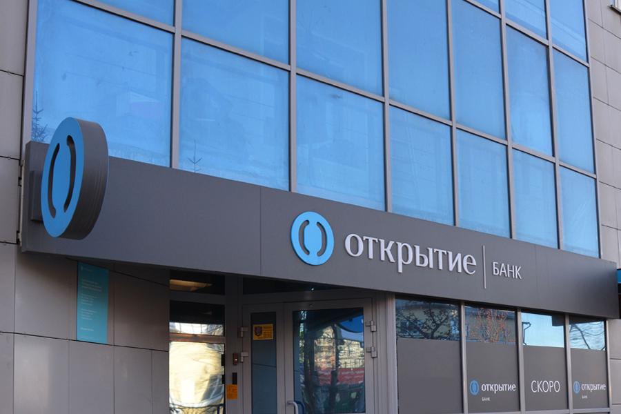 Россельхозбанк увеличил чистую прибыль до3,2 млрд. рублей