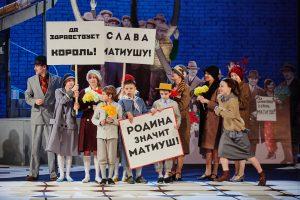 Театр «Глобус» присоединяется к благотворительной акции, проводимой по инициативе Международной ассоциации театров для детей и юношества