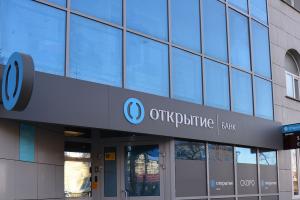 Банк «Открытие» запускает льготную конверсию в мобильном банке для физических лиц
