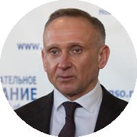 политики и бизнесмены Новосибирска комментируют послание президента РФ