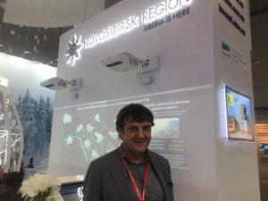 В Новосибирске ждут новых ГЧП-проектов