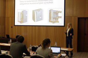Технические специалисты АО «РЭС» ознакомились с новинками электротехнической продукции