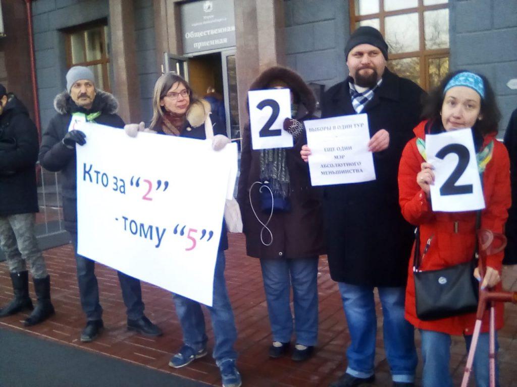 Депутаты горсовета Новосибирска не согласовали второй тур на выборах мэра