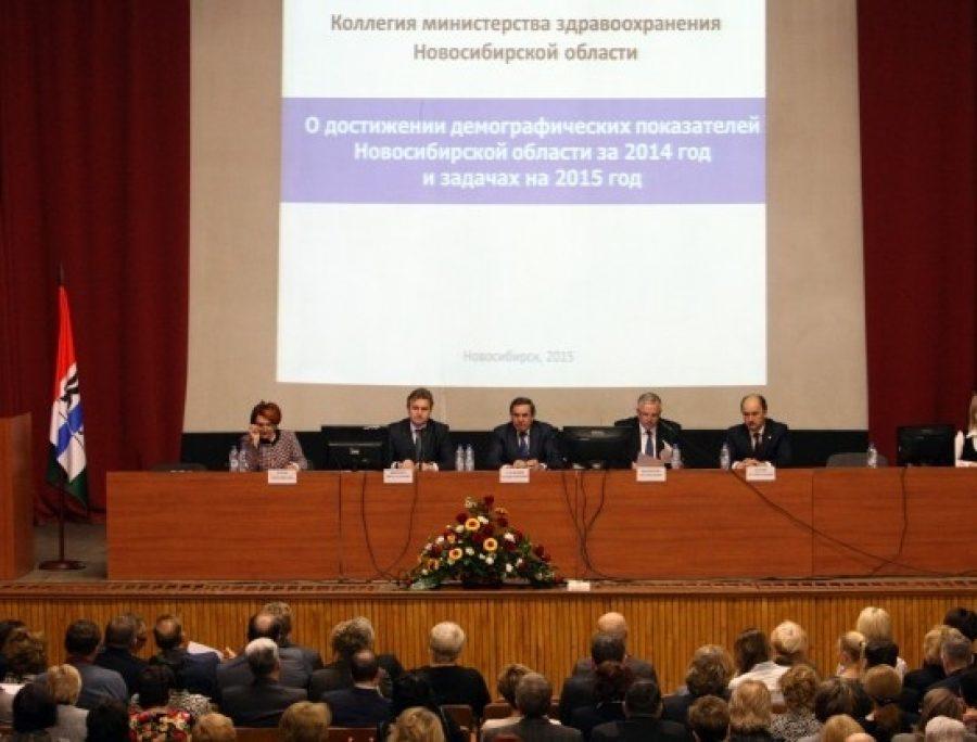 Программа форума - Международный форум технологического развития