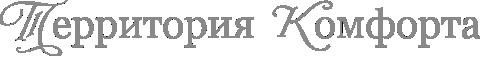 Застройщики и новостройки Новосибирска