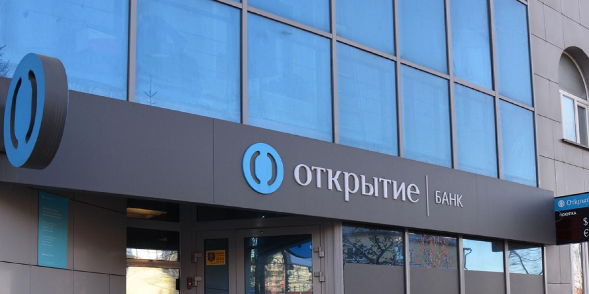 Банк «Открытие» запустил новый мобильный банк для предпринимателей