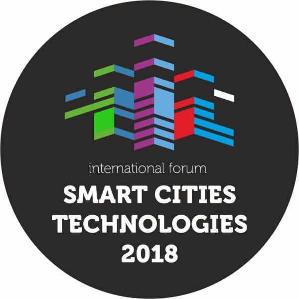 Городские технологии 2018 лого_межд_6