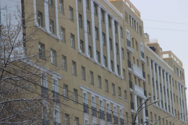 Ипотека в Новосибирске