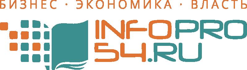 Новости Новосибирска. Новости Сибири