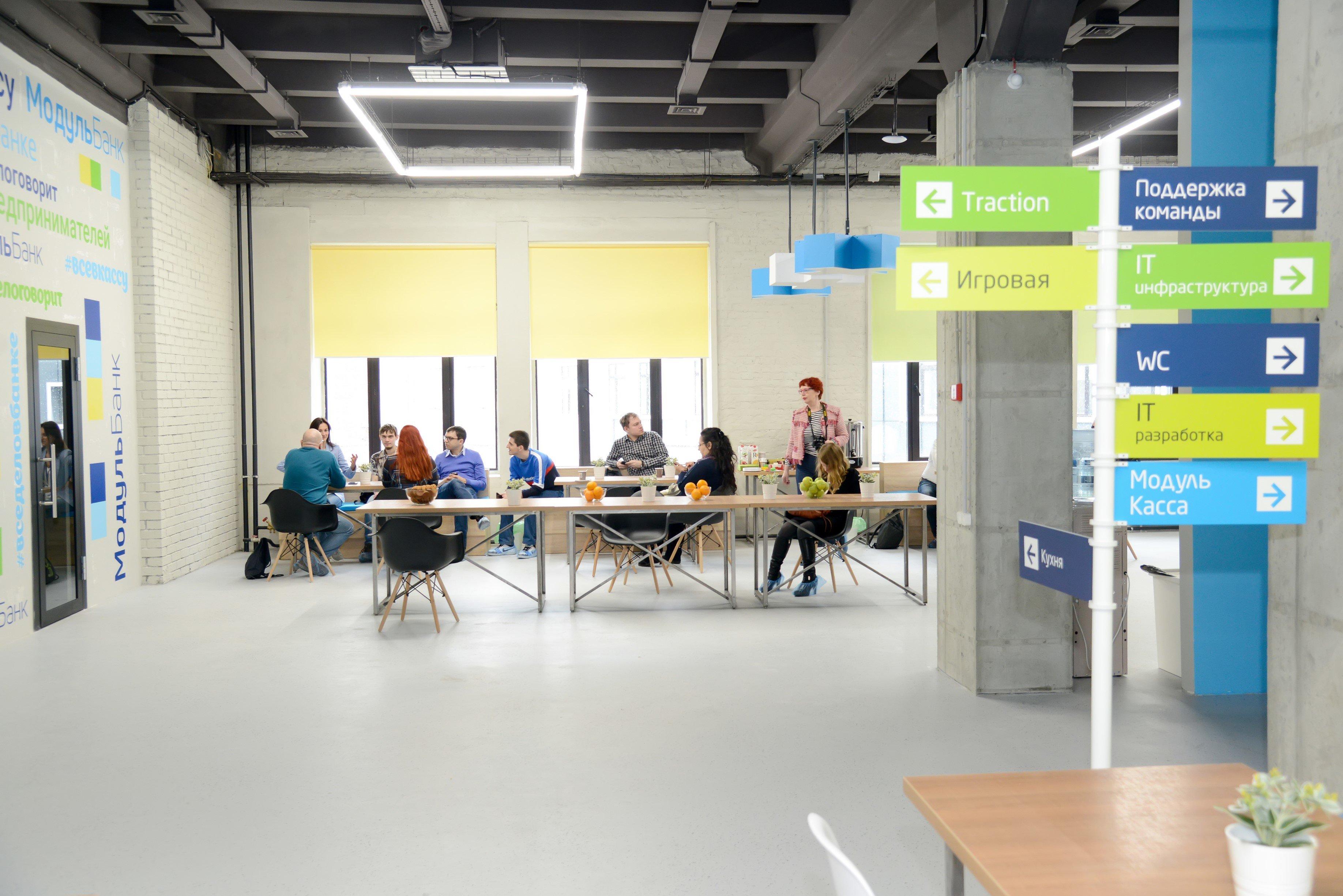 банк восточный кредит наличными онлайн калькулятор
