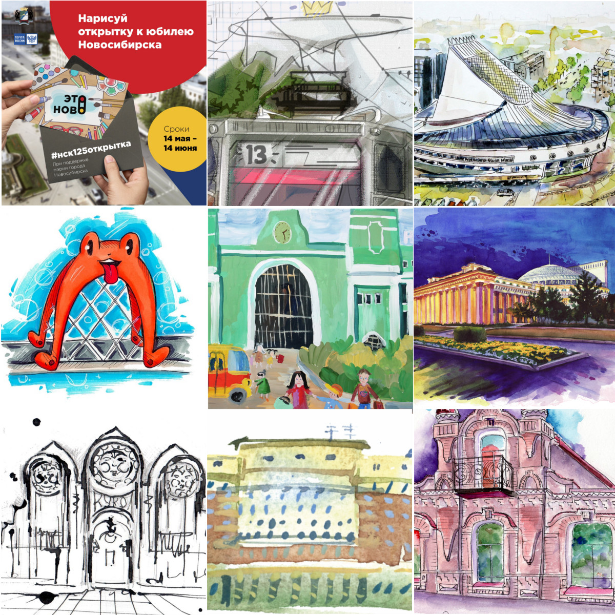Картинки, открытки к юбилею в новосибирске