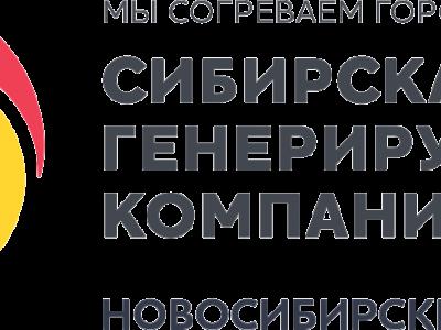 Руководители СГК ответили на вопросы новосибирцев о теплоснабжении в прямом эфире