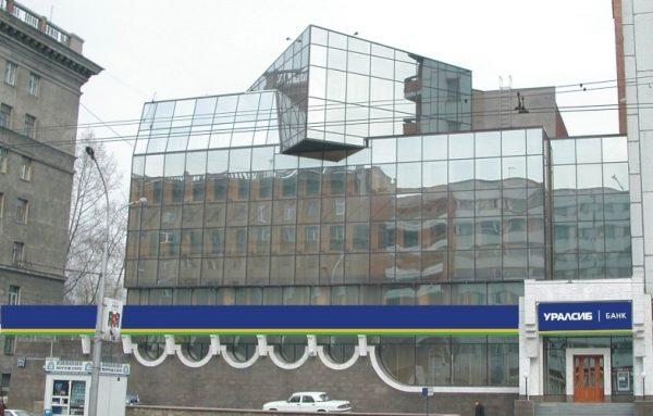Филиал Новосибирск1