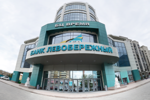 Банк Левобережный