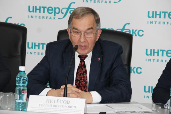 Netesov