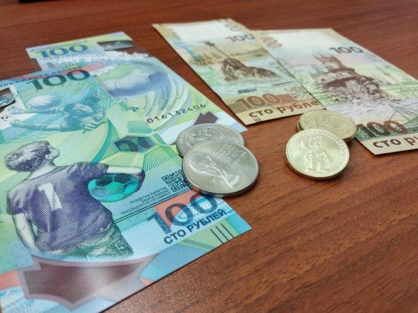 памятные деньги
