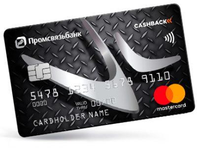Кредитная карта заказать онлайн без справок новосибирск