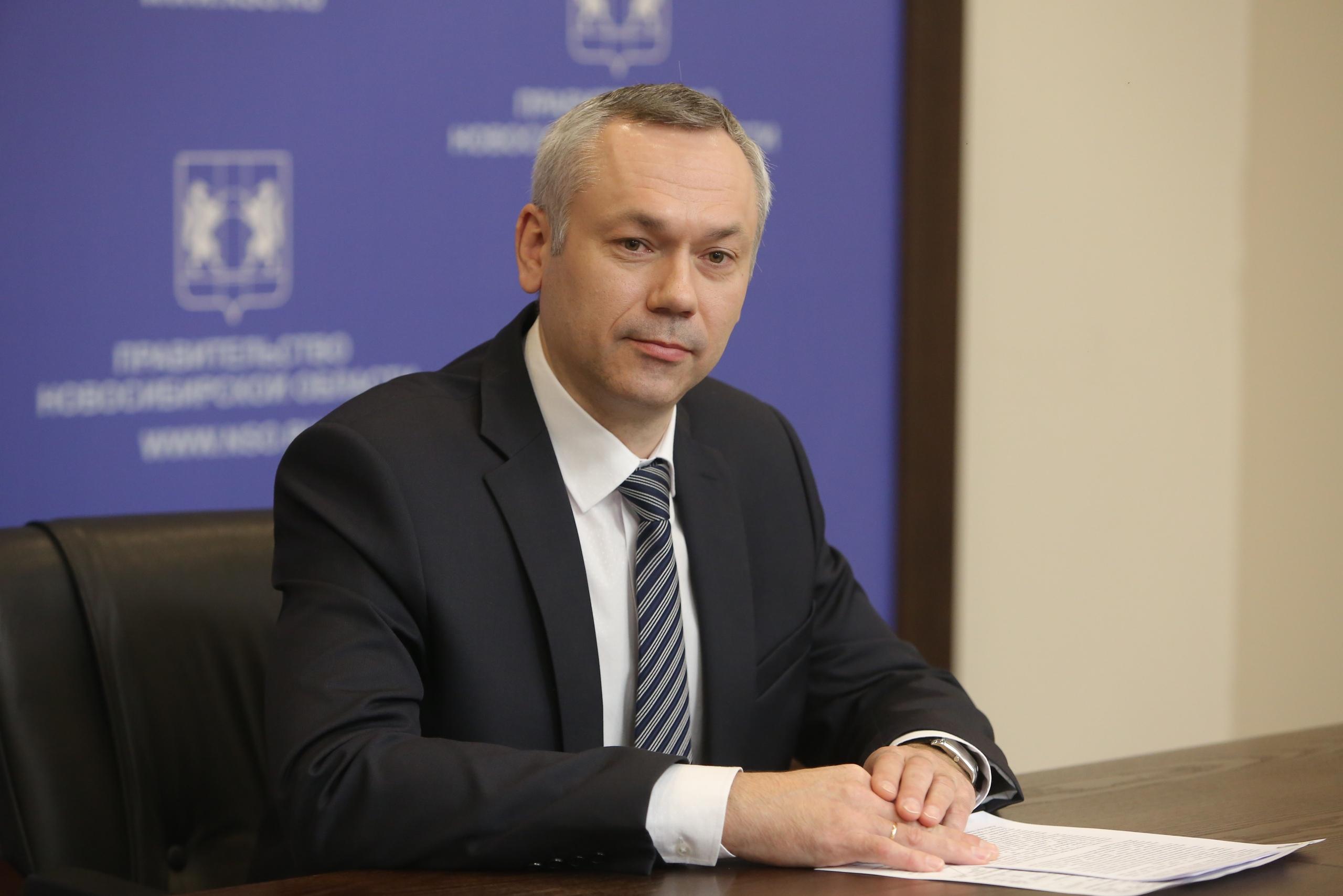 одну особу фото главы администрации новосибирской области летом июне посетил