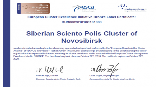 sertifikat_leybl