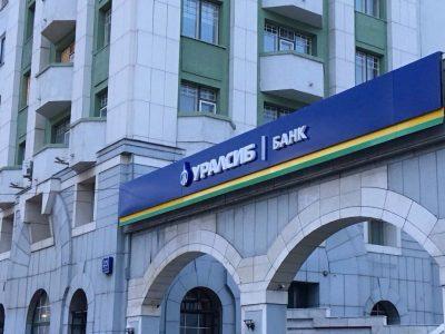 Банк УРАЛСИБ в Топ-20 банковского рынка по активам