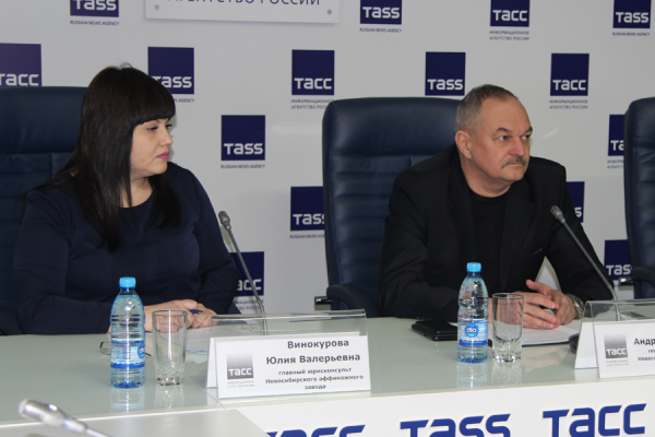 Новосибирский аффинажный завод займется металлотрейдингом и выйдет на зарубежные рынки