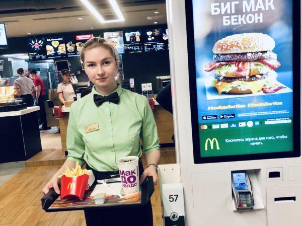В Сибири откроется три точки «Макдоналдс»