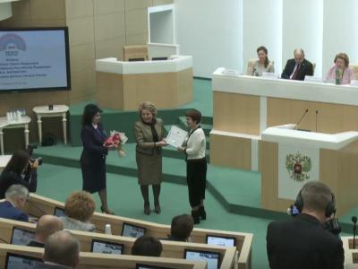Театр «Глобус» получил награду Совета Федерации
