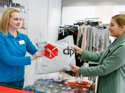 В магазинах «Обувь России» заработали пункты выдачи посылок DPD