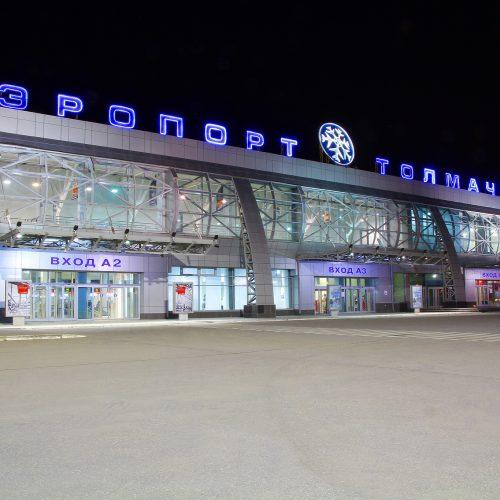 Аэропорт Толмачёво обновил модуль по бронированию и покупке авиабилетов