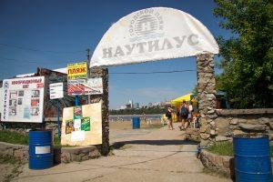 Центральный пляж может переехать к Бугринскому мосту