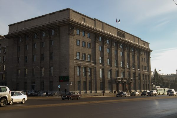 В мэрии Новосибирска будет создан комитет по экологии