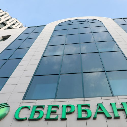 Сбербанк проведет семинар по подключению к Экспортному Акселератору