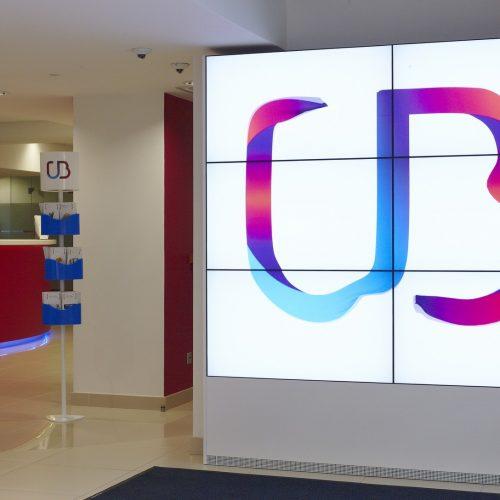 УБРиР повысил надежность цифровых банковских сервисов