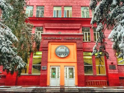 НГТУ вошел в топ-25 российских вузов рейтинга Webometrics Ranking of World Universities