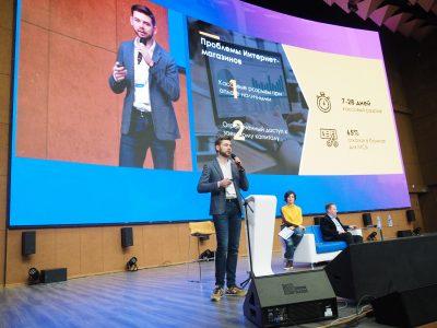 Стартап из Новосибирска признан самым перспективным финтех-проектом года