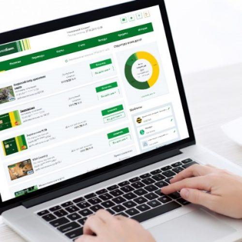 Россельхозбанк запустил новые функции интернет-банка и мобильного приложения