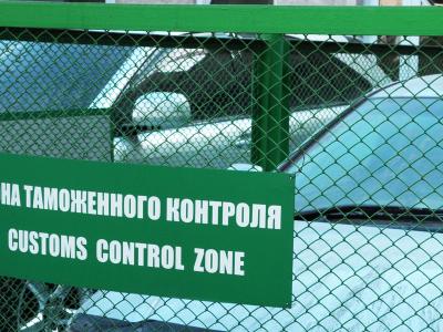 Сибиряки стали чаще ввозить авто из-за границы