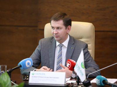 В Новосибирском отделении Сбербанка подвели итоги работы в 2018 году