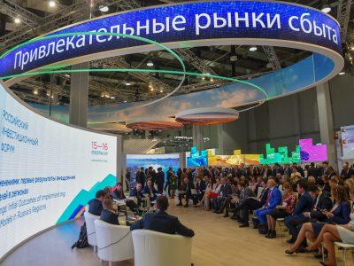 Новосибирская область представит на инвестфоруме проекты «Академгородка 2.0»