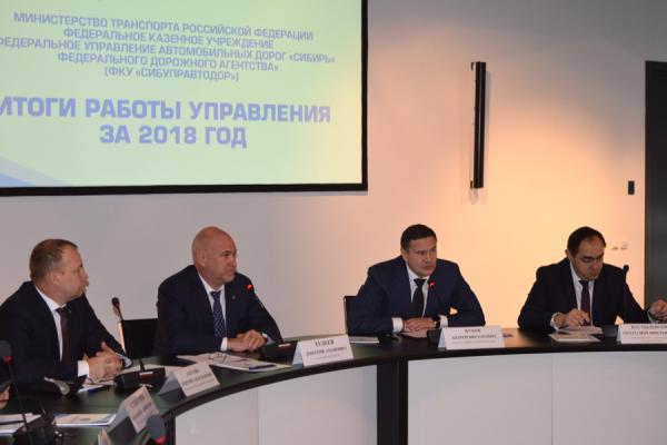 В 2019 году Сибуправтодор отремонтирует 247 км федеральных дорог в Западной Сибири