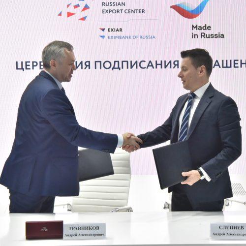 Травников подписал соглашение о внедрении экспортного стандарта 2.0